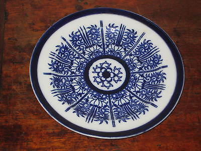 Coalport Lily Pattern Blue & White Plate C 1870S