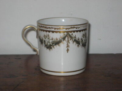 English Coffee Cup Classical Swags Gilded Regency Design