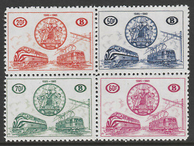 Belgium 6003 - 1960 RAILWAY PARCELS set of 4 - a Maryland FORGERY unused