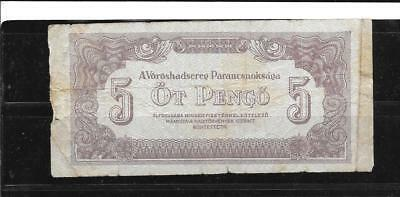 HUNGARY #M4b 1944 5 PENGO USED CIRCULATED OLD WWII BANKNOTE PAPER MONEY CURRENCY