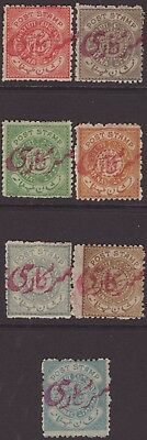India Feud Hyderabad Off 1873-8 SGO9-O17 Set 7 (R) MM Forgeries