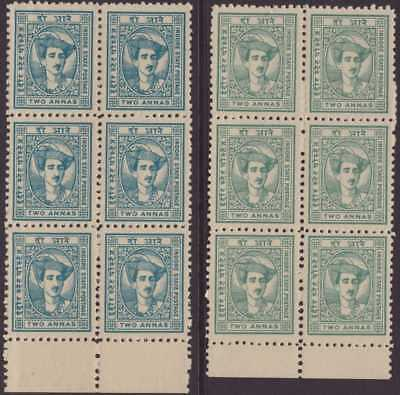 India Indore 1941 SG40 2a Two Shades x6 (2) UM CV£192