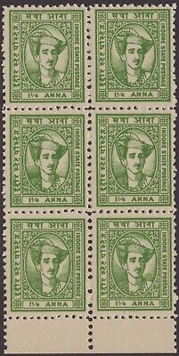 India Indore 1941 SG39 1¼a Yellow-green x6 UM CV£126