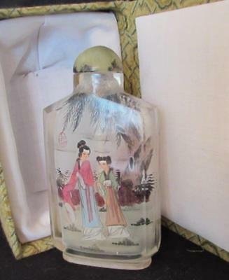 Vintage Chinese Inside Painted Glass Snuff Bottle - Signed In Box
