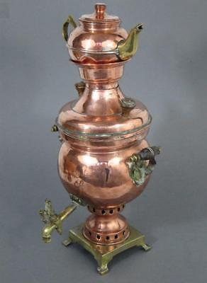 STUNNING VINTAGE COPPER SAMOVAR with TEA POT tea urn brass bronze vase set