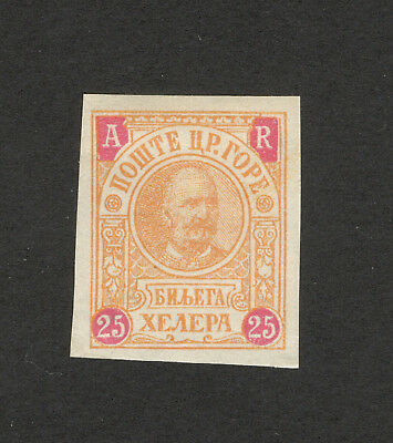 """Montenegro-Mh Stamp-Error-Imperforated """"a-R"""" -1902."""