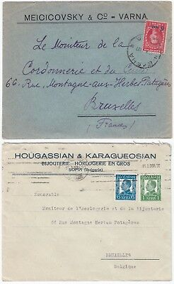 BULGARIA 2 commercial covers 1927 *VARNA-BRUSSELS* & 1934 *SOFIA-BRUSSELS*