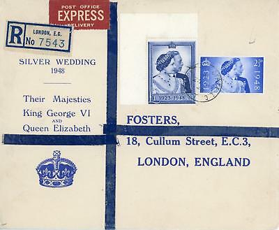 GB 1948 Silver Wedding scarce illustration FDC with London CDS Cat £400