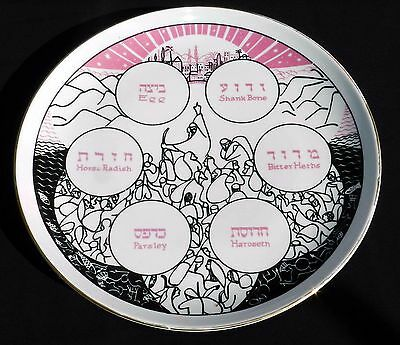 """Vtg Naaman Passover Porcelain Ceramic Pesach Plate Dish Decorated Moses 11"""""""