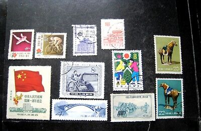 Selection Of China Stamps.  Lot#c1