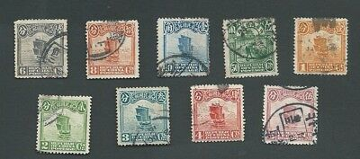 1913 China, 9 Different Junk And Reaper Stamps To 50 C. Good Used
