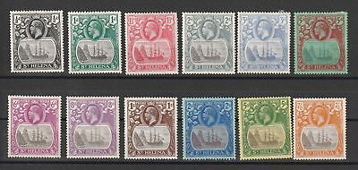 St Helena 1922 SG # between 97/111 vf MINT