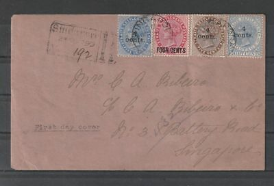 Straits Settlements Singapore local R cover