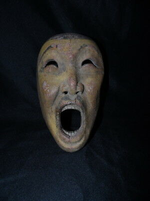 Old Mask From The Dayak, Borneo Island