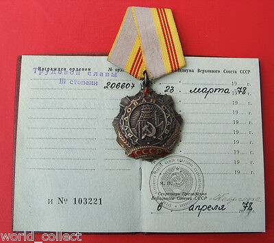 Soviet Russian USSR Order of Labor Glory 3 class No 206607 + document 1978 !N.R.