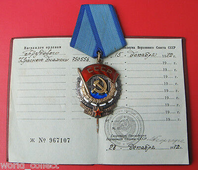 Soviet Russia Order of Labor Red Banner No 750556 +document, 1972 ORIGINAL,N.R.!
