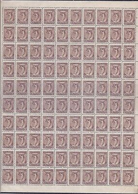 Greece 1906 Olympics 1l. Discus thrower sheet of 100 MNH