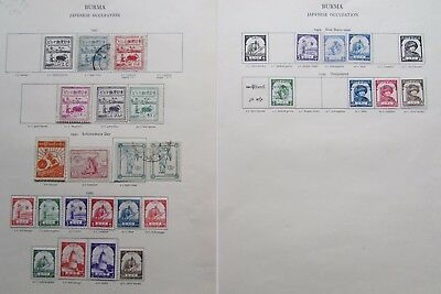XL3037: Burma 'Japanese Occupation' Stamps (1943).  Cat £100+