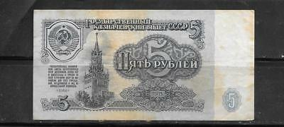 RUSSIA USSR #224a 1961 5 RUBLES vg CIRC OLD VINTAGE BANKNOTE NOTE CURRENCY PAPER