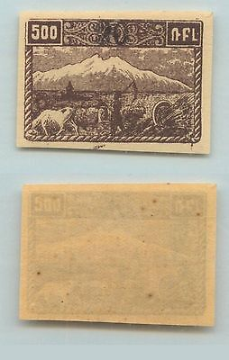 Armenia, 1922, SC 355, mint. rt2473