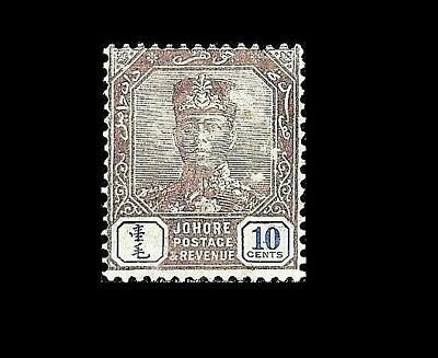British Commonwealth (Lot 1074)