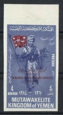 Kingdom of Yemen Sir Winston Churchill (436130)