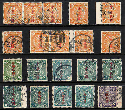 China 1898 Collection Of 20 Dragon Stamps & Overprints - Good Used - High Cat. £