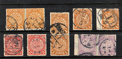 China - 1898 - Collection Of 10 Dragon Stamps - Good Used - High Cat. £