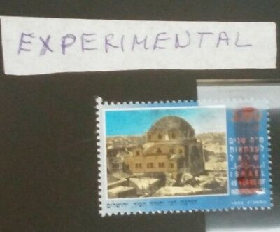 Israel1993 Independence Day, 1Ph. Right, Hard To Find ,h.cat.value .mnh#18