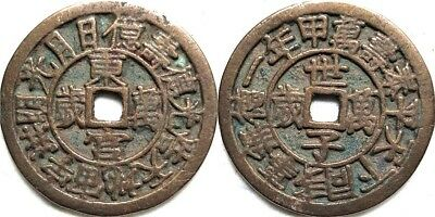 Korea Ancient Bronze coins Diameter:42mm