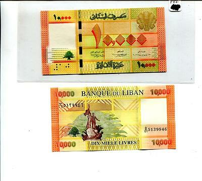 Lebanon 2011 10,000 Livres Currency Note  Cu 9867F