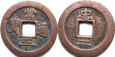 Korea Ancient Bronze coins Diameter:30mm