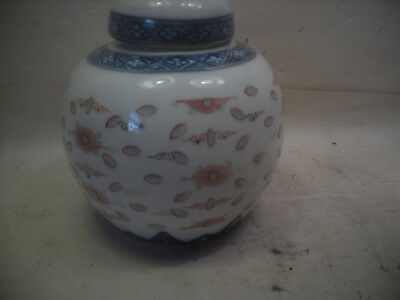chinese porcelaine  jar & cover , double circle mark