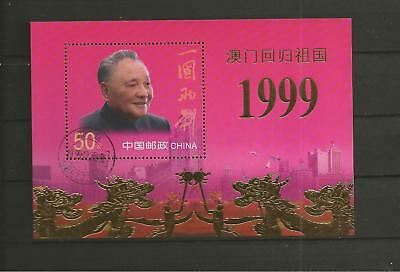 1 schöner Briefmarkenblock China ,1999 , gestempelt,Block 91 I