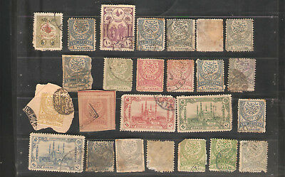 Z6 Turkey Cilicie France Cilicia cancelled used selection of stamps Ottoman