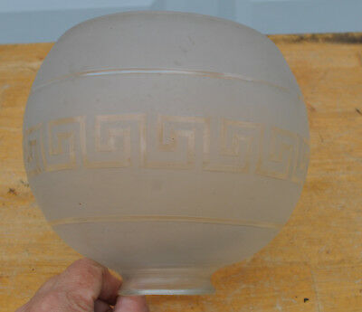 """Antique Frosted Greek Key Gas Shade 2 1/2"""" Fitter"""