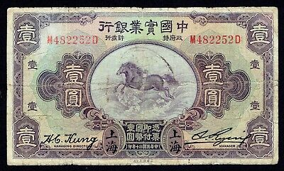 The National Industrial Bank of China, 1931 Shanghai $1  VG/F