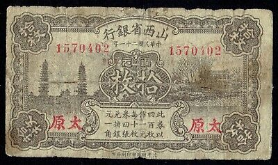 The Shansi Provincial Bank, Taiyuan 1932 10 Coppers  VG