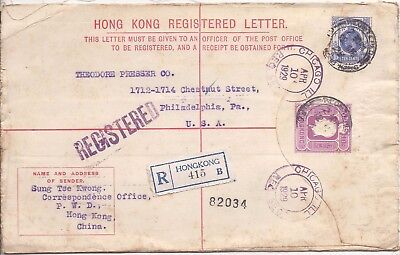 Hong Kong 1929 uprated 10c registration stationery envelope to USA