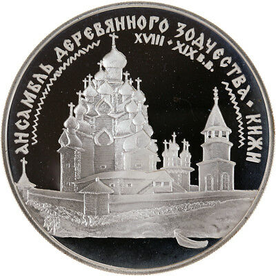 3 Rubel 1995, Russland, Silber, PP/Proof, Holzkirche in Kischi, Parch. 1028