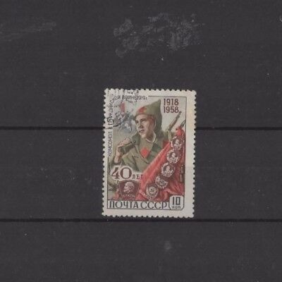 RUSSIA , 1958, SG2279 10k MULTI' , USED