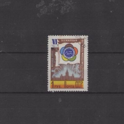 RUSSIA , 1957, SG2087 1r MULTI' , USED