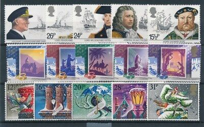 [95531] UK 3 good sets Very Fine MNH stamps