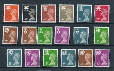 [96397] UK Queen Elizabeth II good lot Very Fine MNH stamps