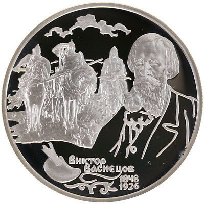 2 Rubel 1998, Russland, Silber, PP/Proof, Wesnetzow, Parch. 826