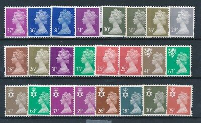 [97065] UK Queen Elizabeth II good lot Very Fine MNH stamps