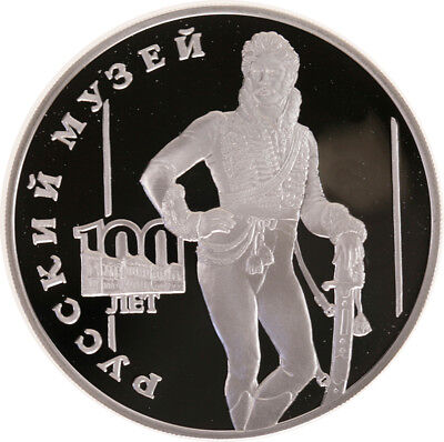 3 Rubel 1998, Russland, Silber, PP/Proof, Dawidow, Parch. 1059