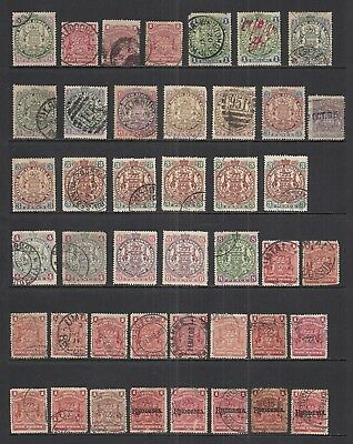 RHODESIA CLEARANCE STOCK LOT - VARIOUS MOSTLY USED ISSUES - 1890 to 1913
