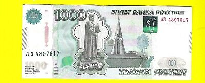 RUSSIA - 1000 Roubles 1997 (2010) F
