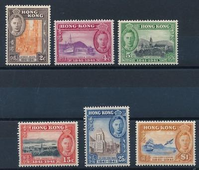 [54342] Hong-Kong 1941 good set MH Very Fine stamps  $70